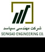 شرکت مهندسی سپاسد