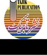 انتشارات تاجیک