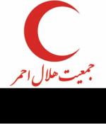 جمعیت حلال احمر
