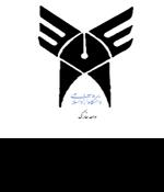 دانشگاه آزاد واحد خارک